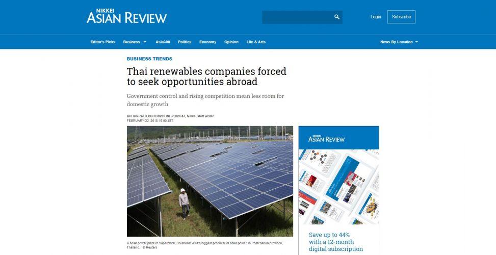 คุณสมบูรณ์ เลิศสุวรรณโรจน์ ให้สัมภาษณ์กับ Nikkei Asian Review