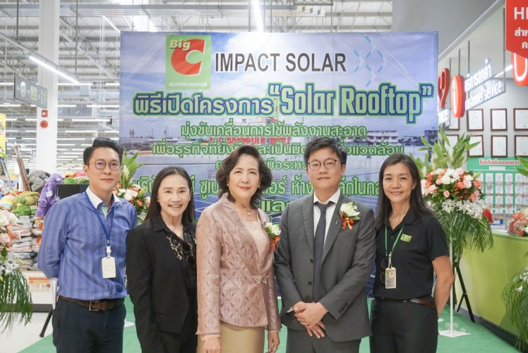 Impact Solar and Big C announce official opening of 27MW Solar Rooftop Projects