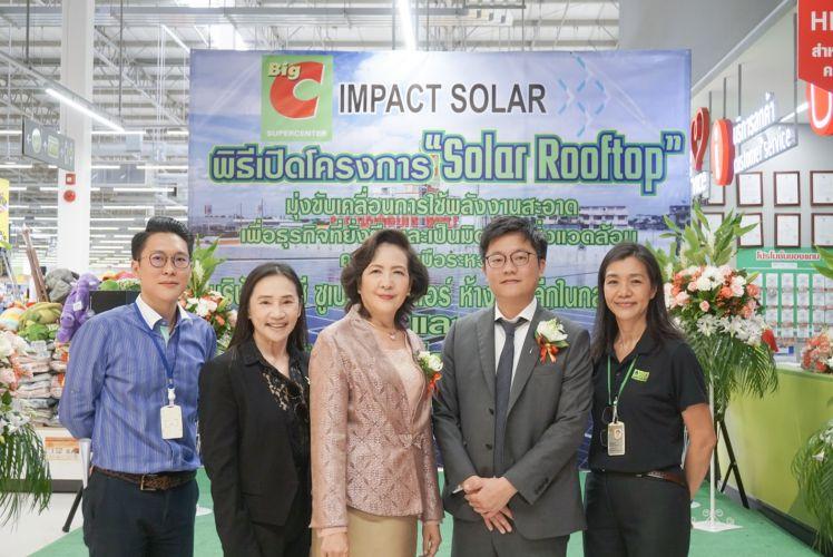 Big C จับมือ Impact Solar เปิดตัวโครงการโซล่าร์รูฟท็อปขนาด 27MW กว่า 33 สาขา ทั่วประเทศ
