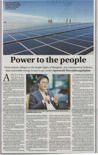 คุณสมบูรณ์ เลิศสุวรรณโรจน์ให้สัมภาษณ์กับ Bangkok Post